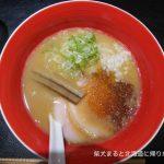 札幌平岸の魚介豚骨ラーメン屋「MEN-EIJI HIRAGISHI BASE」に行って来ました!