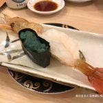 私の北海道帰省定番グルメ「回転寿しトリトン」旭神店に行ってきました!