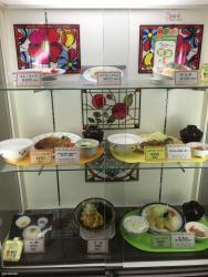 東京お役所ごはん6-中央区役所職員食堂でカツカレー