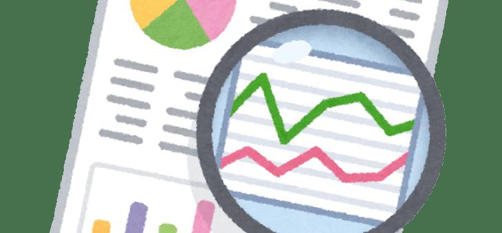 エクセルとデータ分析