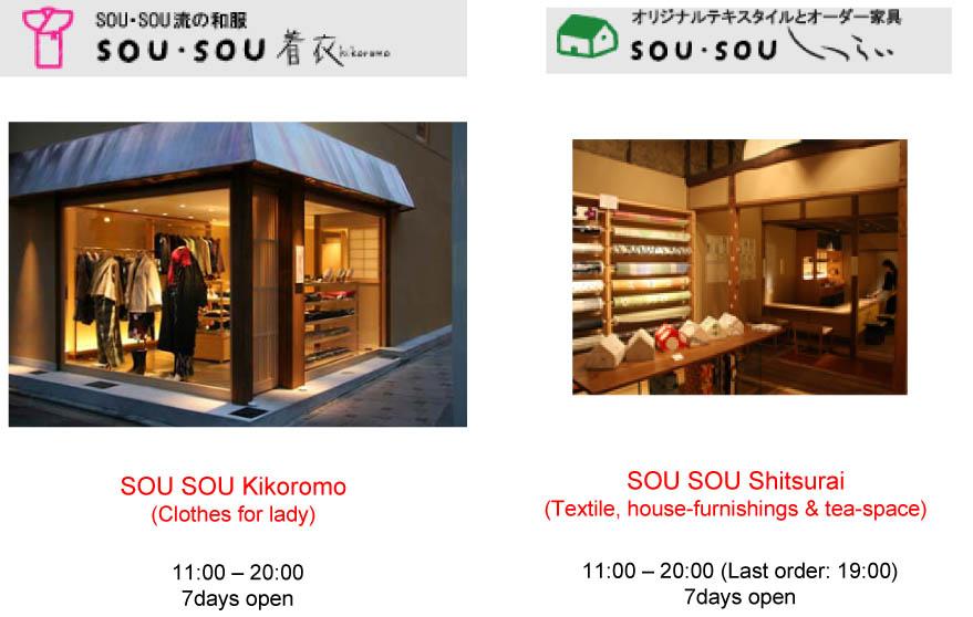 sousou_kyoto