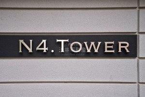 N4.TOWER