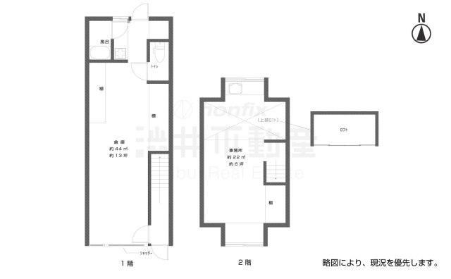 弁天三丁目三木倉庫
