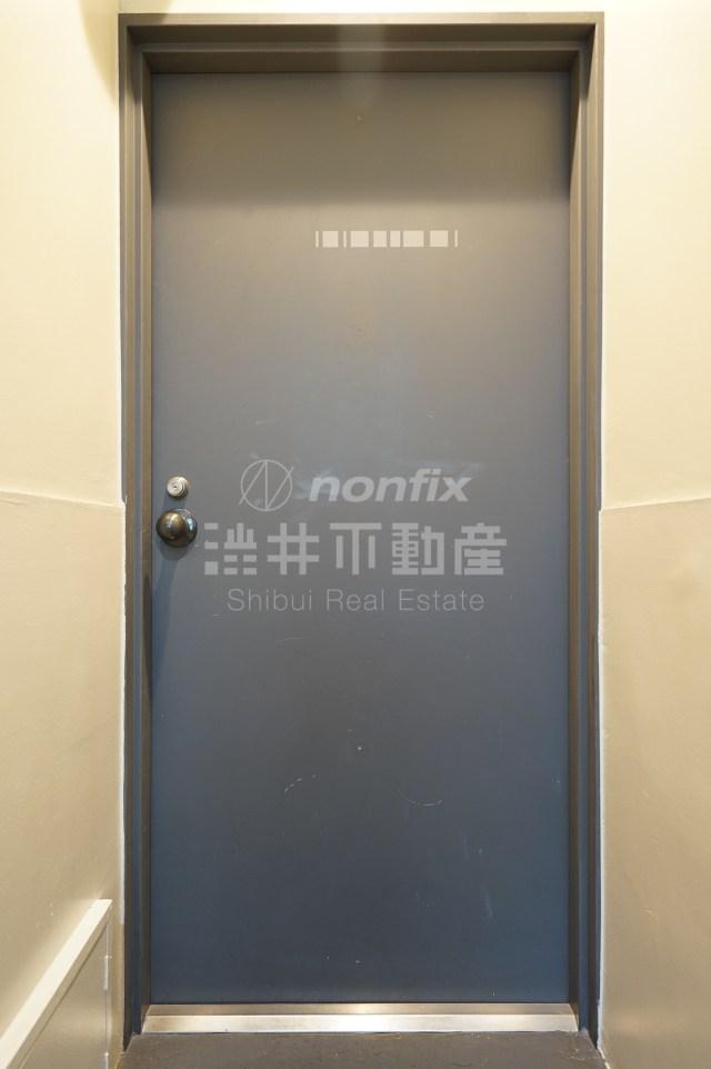 azuma apartment