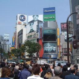 2003年6月渋谷駅前交差点