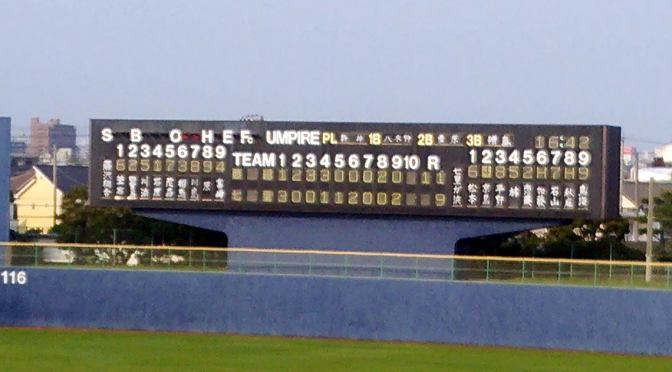 七里ガ浜高校野球部・夏の甲子園予選、4年連続の初戦突破はならず