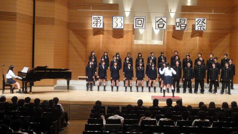 第33回合唱祭開催