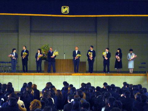 ホームページ 茅ヶ崎 高校 茅ヶ崎市|笑顔と活力にあふれ みんなで未来を創るまち