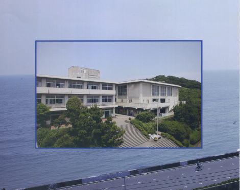 七里ガ浜高校2011年度学校案内
