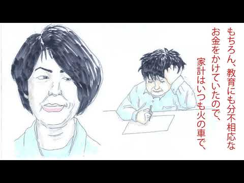 小室圭さんの育った環境について占う