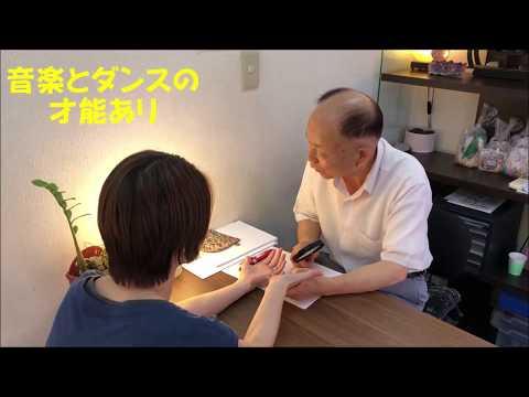 手相占いで人気のみろく庵・剣山先生を覗いてきました!