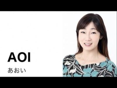 占いバランガン【銀座店・新宿店】鑑定士紹介★Aoi先生★