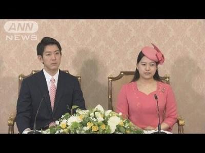 絢子さまと守谷慧さん婚約内定 会見ノーカット3