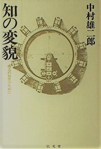 YujiroNakamura