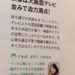 【メディア掲載】HANAKO 2013年3月14日発売号