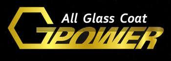 ガラスコーティング「G-POWER」