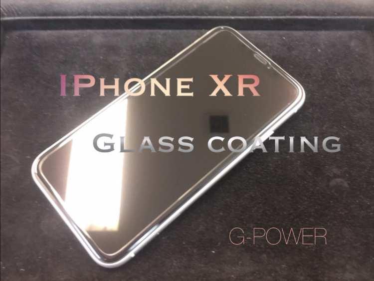 iPhoneXRをガラスコーティング
