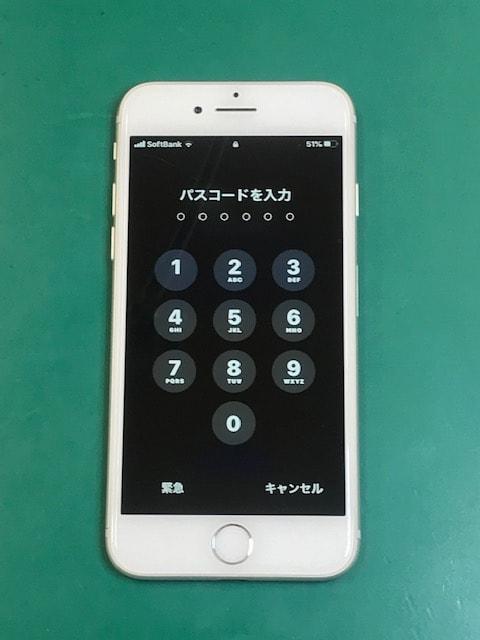 iPhone7の画面を修理