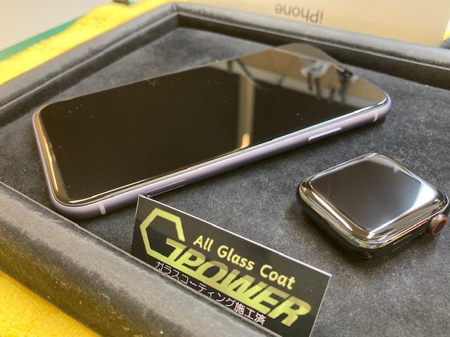 iPhone11とアップルウォッチをガラスコーティング