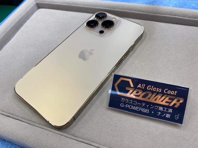 iPhone13Proをガラスコーティング