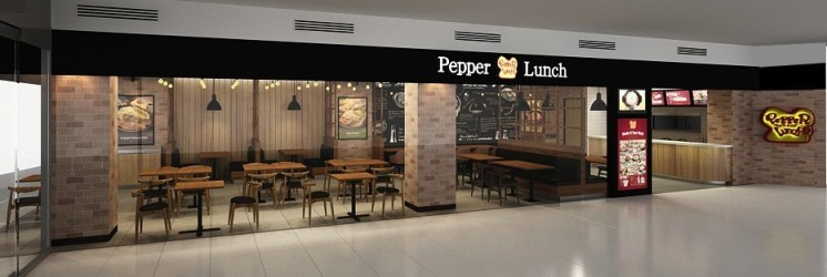 Pepper-Lunch_-Render_-View-5_Dec-23-e1428931232451