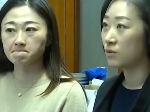 Face ID Çinlileri