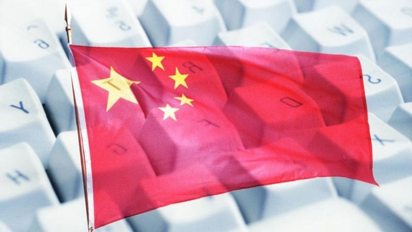 Çin, internet sansürü konusunda geri adım atıyor!