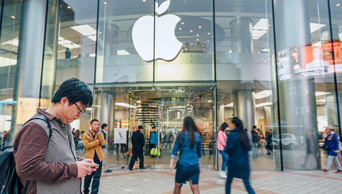 Apple Store Soygun