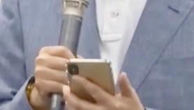 Foxconn CEO'sunun elindeki gizemli iPhone!
