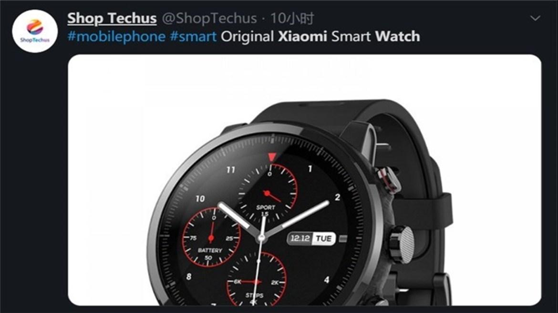 Xiaomi Mi Watch tanıtım tarihi