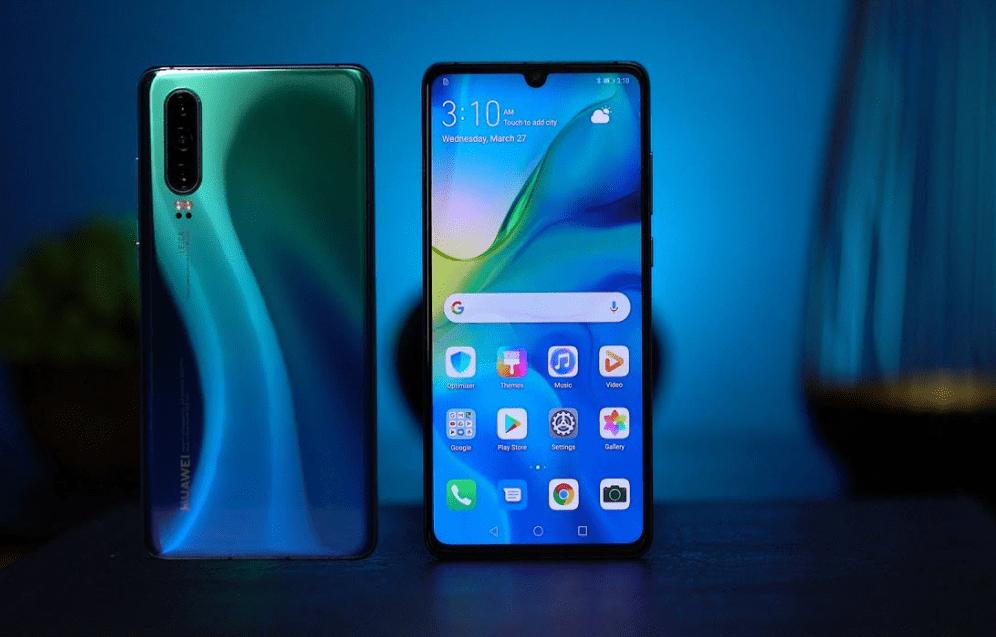 Huawei HereWeGo