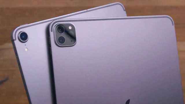 Yeni 5G iPad Pro özellikleri nasıl olacak?