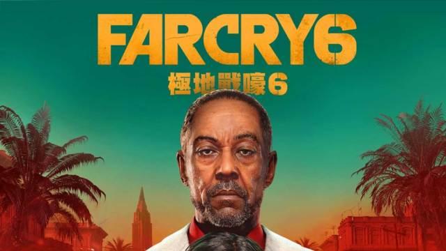 Far Cry 6 çıkış tarihi sızdırıldı!
