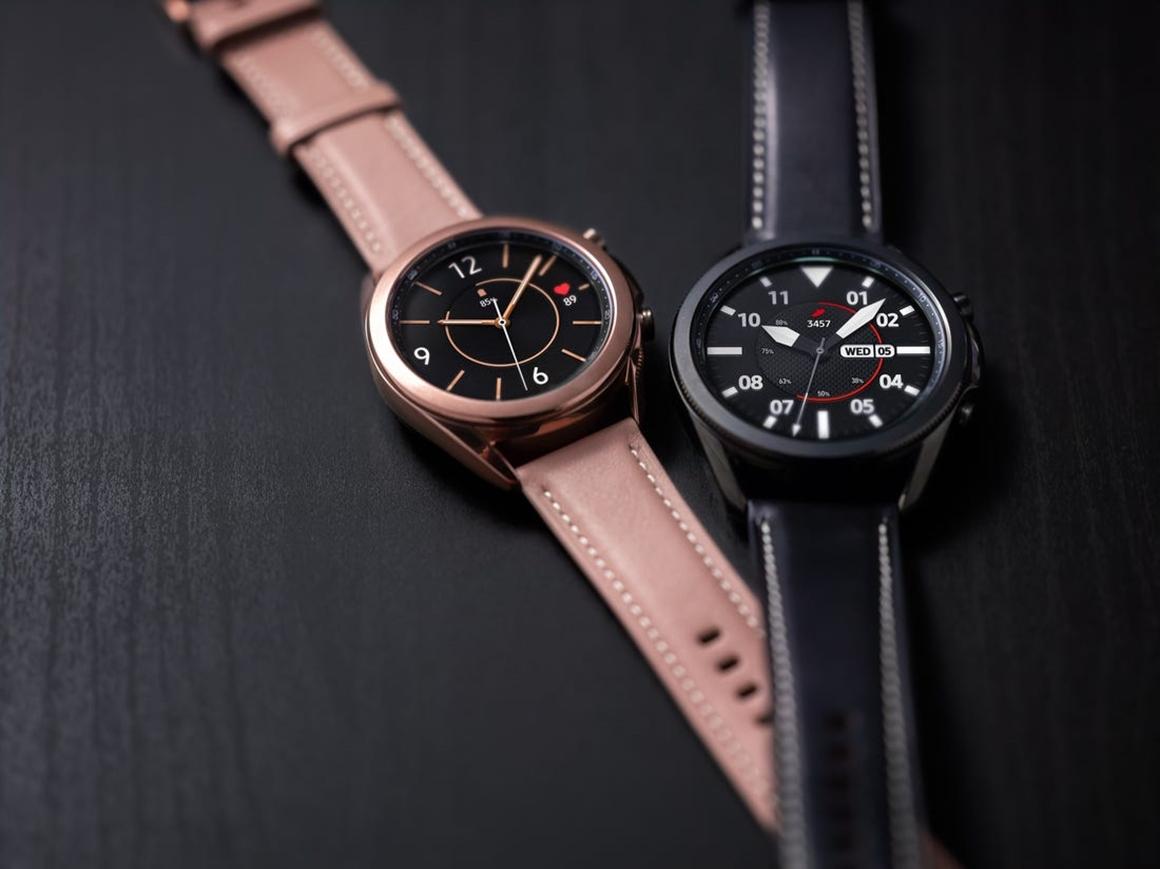Samsung Galaxy Watch 3 EKG