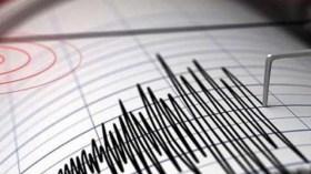 İstanbul'daki deprem sosyal medyada gündem oldu!