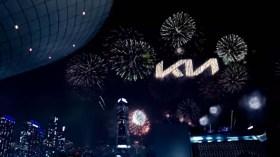 KIA, yeni logosunu ve sloganını açıkladı