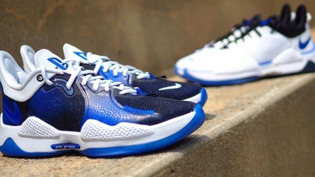 Sony Nike ayakkabı