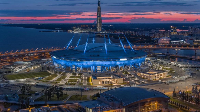 Zenit arena