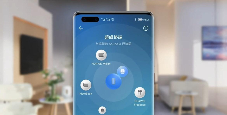HarmonyOS tanıtıldı: Huawei'nin yeni işletim sistemi 14