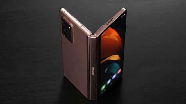 Galaxy Z Fold 3'ün yeni özelliği, FCC tarafından onaylandı