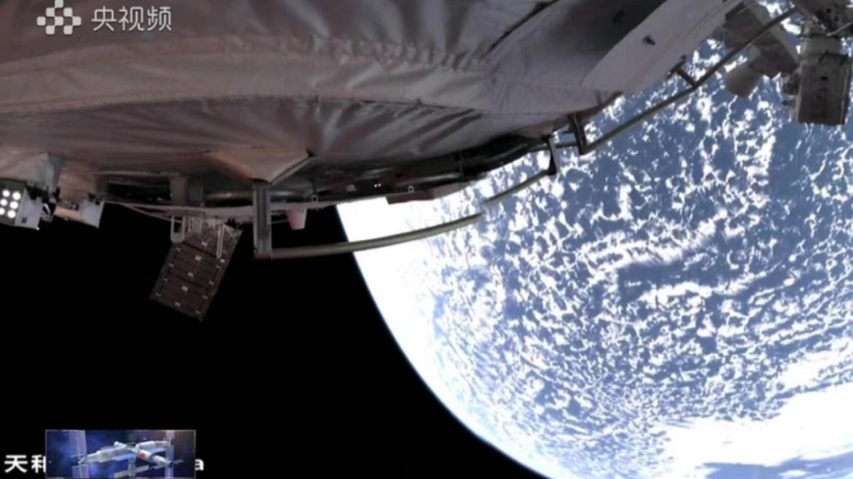 Çin uzay istasyonu