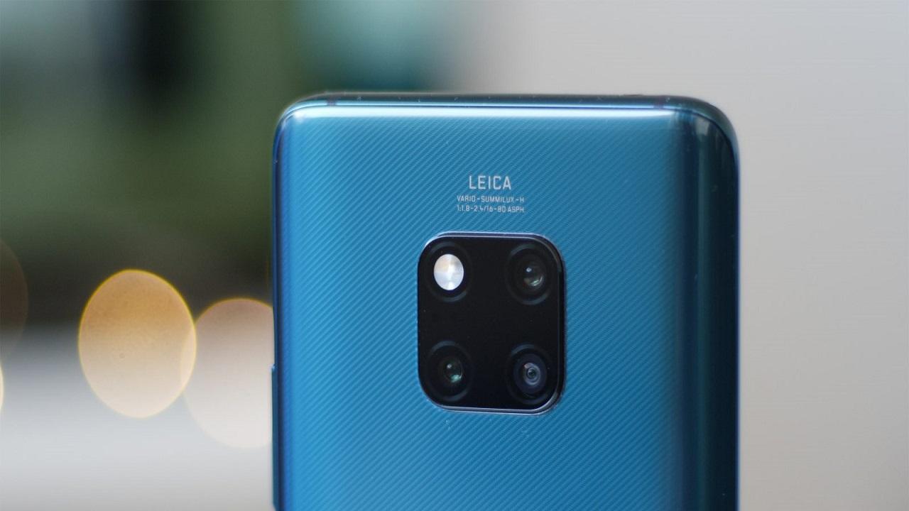 Huawei değişken diyafram açıklığı
