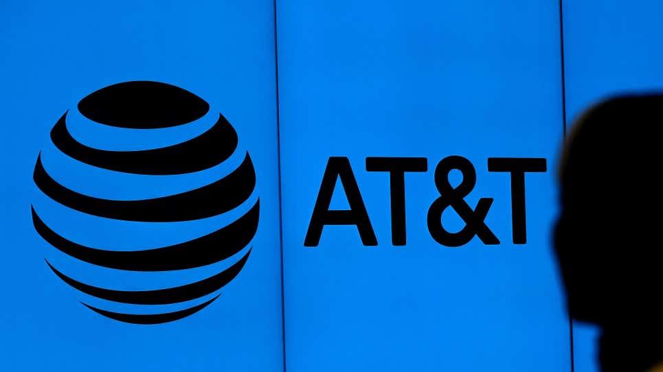 AT&T hacklendi