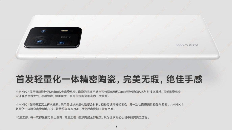 Xiaomi Mi Mix 4 özellikleri