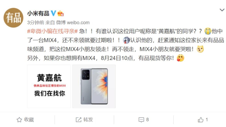 Xiaomi, çekilişi kazanan kişiyi arıyor