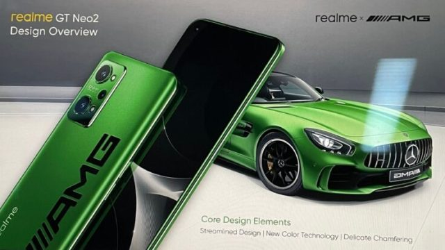 The introduction date of Realme GT Neo 2 with 120Hz screen has been announced