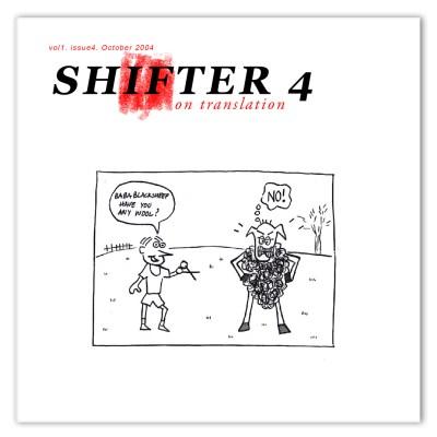Shifter4