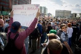 telegram_digital resistance_ Vadim Preslitsky9
