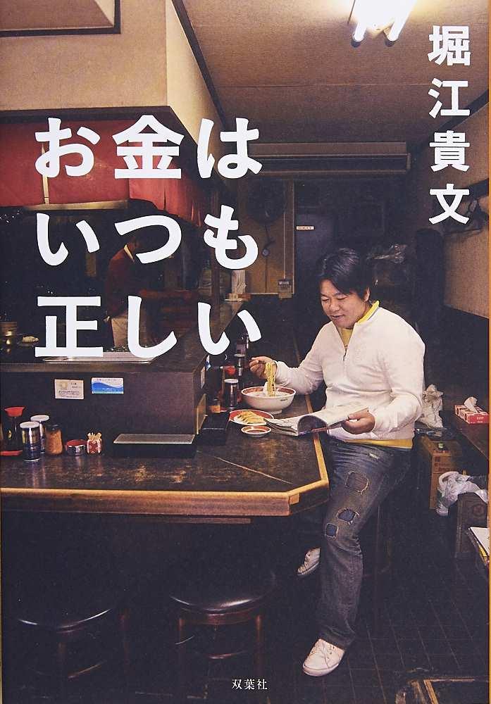貴田茂和 shigekazukida