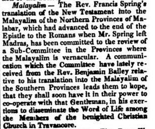 1826 ലെ സി.എം.എസ്. രജിസ്റ്ററിൽ നിന്ന്